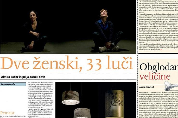 2008-oktober-strle-svetila-delo-kult